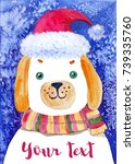 new year dog    watercolor... | Shutterstock . vector #739335760