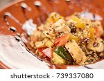 delicious salad with vegetables ... | Shutterstock . vector #739337080