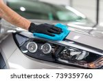 car detailing   the man holds... | Shutterstock . vector #739359760