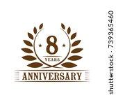 8 years anniversary logo... | Shutterstock .eps vector #739365460