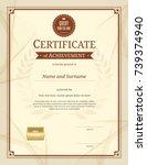 luxury certificate template... | Shutterstock .eps vector #739374940