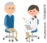 the female doctor in a white... | Shutterstock .eps vector #739380079