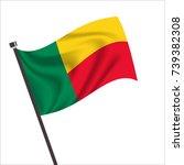 benin flag.benin icon vector... | Shutterstock .eps vector #739382308