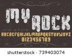 vintage font handcrafted vector ...   Shutterstock .eps vector #739403074