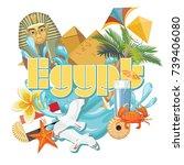 egypt travel poster. vector... | Shutterstock .eps vector #739406080