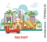 egypt travel poster. vector...   Shutterstock .eps vector #739406110