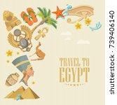 egypt travel poster. vector... | Shutterstock .eps vector #739406140