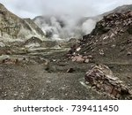 Small photo of Volcano Crater Landscape