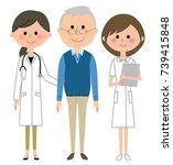 doctor  nurse and patient | Shutterstock .eps vector #739415848