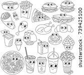 funny fast food elements set ... | Shutterstock .eps vector #739425100