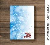 vector calligraphy. winter... | Shutterstock .eps vector #739433650