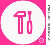 tools minimal vector icon.... | Shutterstock .eps vector #739434826