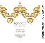vector vintage decor  ornate... | Shutterstock .eps vector #739435024