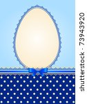 easter card   lace ornaments... | Shutterstock .eps vector #73943920