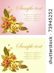 set of cards with a yellow... | Shutterstock .eps vector #73945252