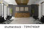 interior of a hotel spa... | Shutterstock . vector #739474069