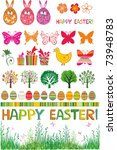 easter set with ornament eggs ... | Shutterstock .eps vector #73948783