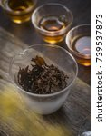 china tea | Shutterstock . vector #739537873