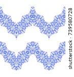 seamless  vector border... | Shutterstock .eps vector #739580728