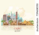 egypt travel vector. banner... | Shutterstock .eps vector #739608550