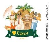 egypt travel vector. banner... | Shutterstock .eps vector #739608574