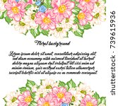invitation with floral... | Shutterstock . vector #739615936