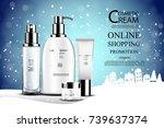 luxury cosmetic bottle package... | Shutterstock .eps vector #739637374
