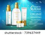 luxury cosmetic bottle package... | Shutterstock .eps vector #739637449