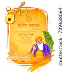 illustration of happy gurpurab  ... | Shutterstock .eps vector #739638064