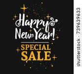 template design banner for... | Shutterstock . vector #739639633