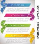 brochure design | Shutterstock .eps vector #73965655