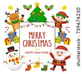 merry christmas and new year... | Shutterstock .eps vector #739676230