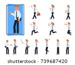 businessman working side view... | Shutterstock .eps vector #739687420