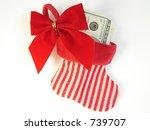 Holiday Gift Stocking