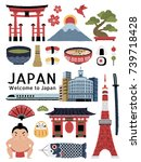 lovely japan cultural symbol... | Shutterstock .eps vector #739718428