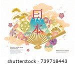 japan travel concept... | Shutterstock .eps vector #739718443