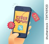 cyber monday banner. hand with... | Shutterstock .eps vector #739745920