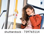 focused young woman in... | Shutterstock . vector #739765114