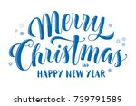 merry christmas and happy new... | Shutterstock . vector #739791589