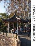 Hangzhou  China   December 5 ...