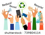 raised hands with trash and... | Shutterstock .eps vector #739804114
