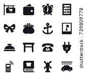 16 vector icon set   shop... | Shutterstock .eps vector #739809778