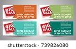 banner with super discount... | Shutterstock .eps vector #739826080