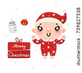 cute christmas baby  cartoon... | Shutterstock .eps vector #739827538