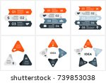 vector circle arrows... | Shutterstock .eps vector #739853038