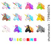 set of realistic vector unicorn ... | Shutterstock .eps vector #739860376