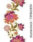 seamless pattern vertical... | Shutterstock . vector #739862854