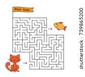 cartoon cat maze game. funny... | Shutterstock .eps vector #739865200