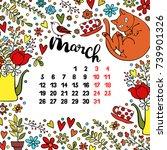 calendar. month. abstract... | Shutterstock .eps vector #739901326