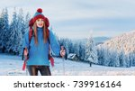 woman traveler with backpack... | Shutterstock . vector #739916164